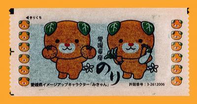 愛媛県産和紙無添加味付海苔10切5枚