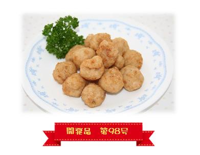 愛媛県産鶏豚肉団子