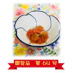 久万高原町産冷凍カットトマト(2cm以下)