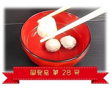 冷凍じゃこつみれ(八幡浜市産アジ使用)