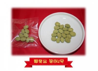 四国中央市・県学給共同開発 四国中央市産抹茶粉使用煎り大豆